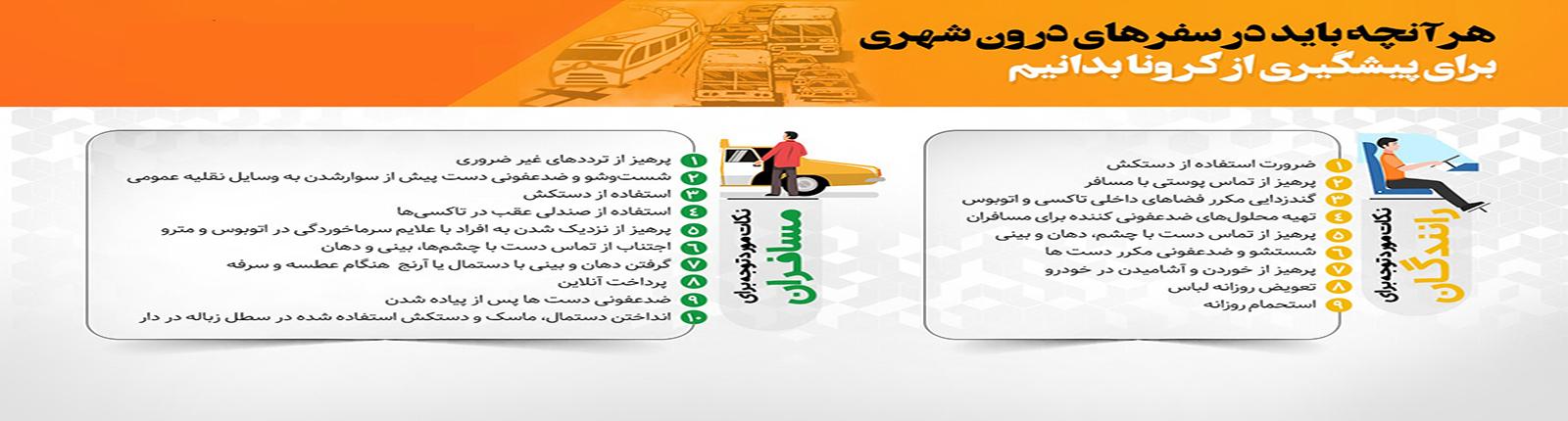 taxi_534132